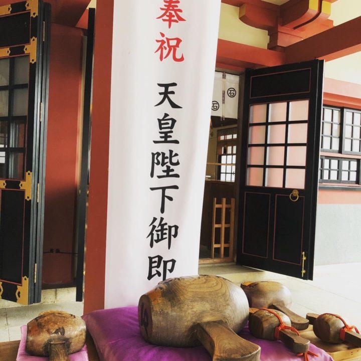 石鎚神社の本殿には打ち出の小槌がいくつか並べられていました