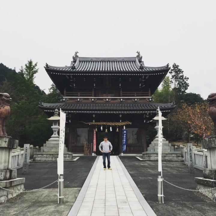 石鎚神社正面