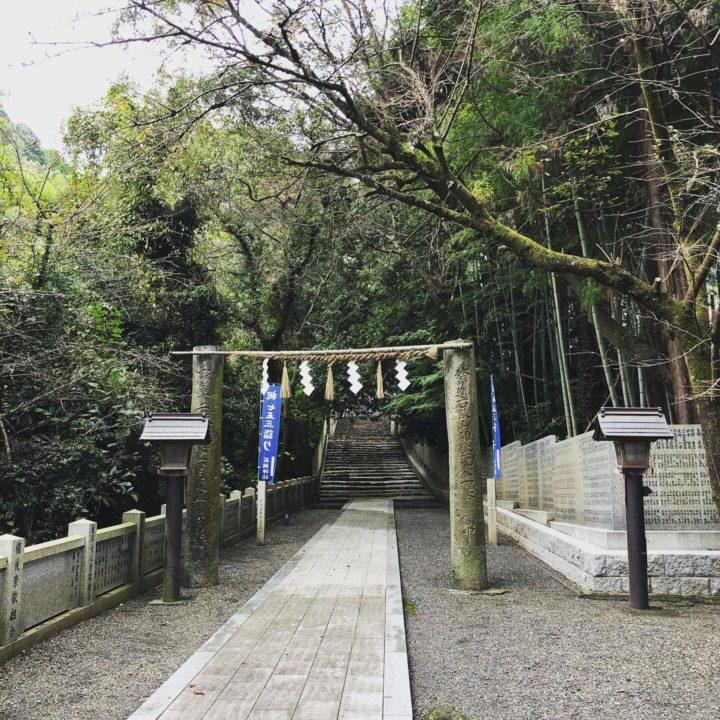 石鎚神社の小さな鳥居