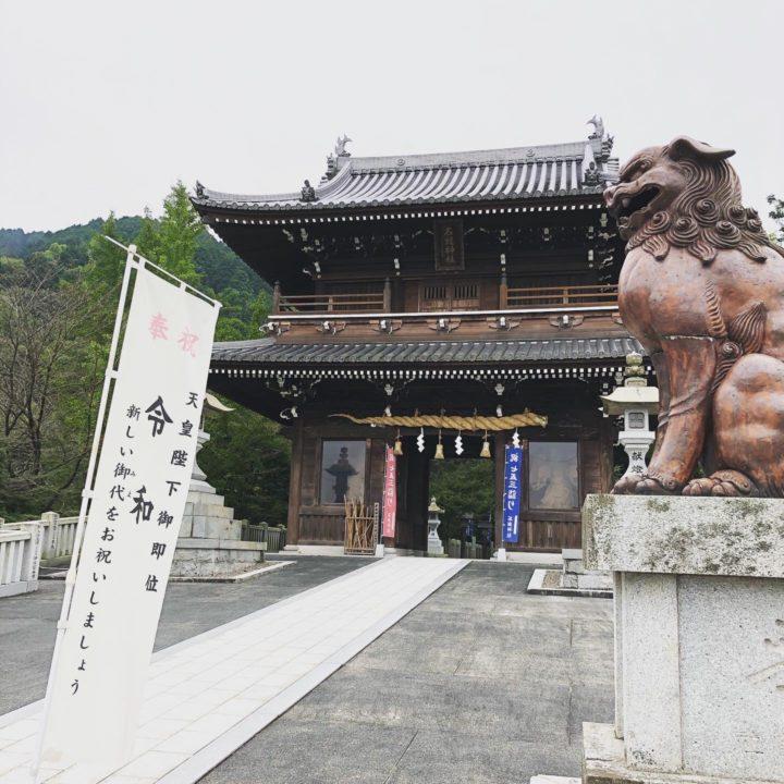 石鎚神社の入り口でお隣が第2駐車場