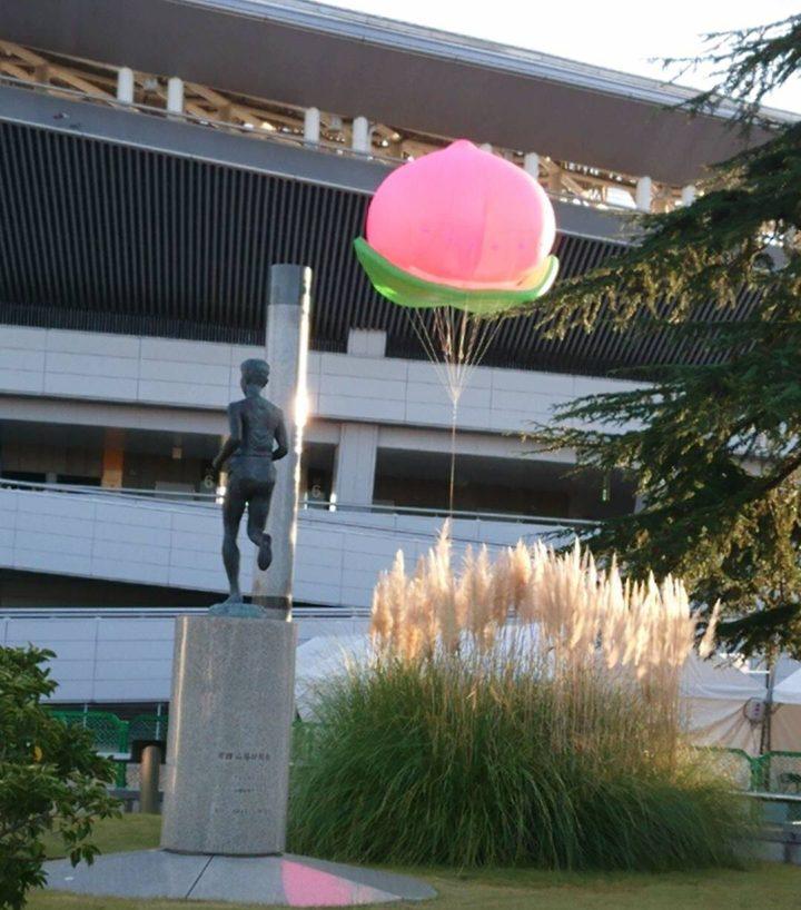岡山県総合運動公園